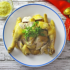 Steamed Young Chicken Served with Ginger and Spring Onions Sauce