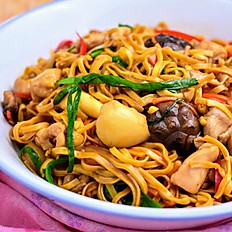 Braised E-Fu Noodles with Mushrooms (Long-life Noodles)