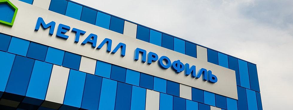 Лого-02.jpg