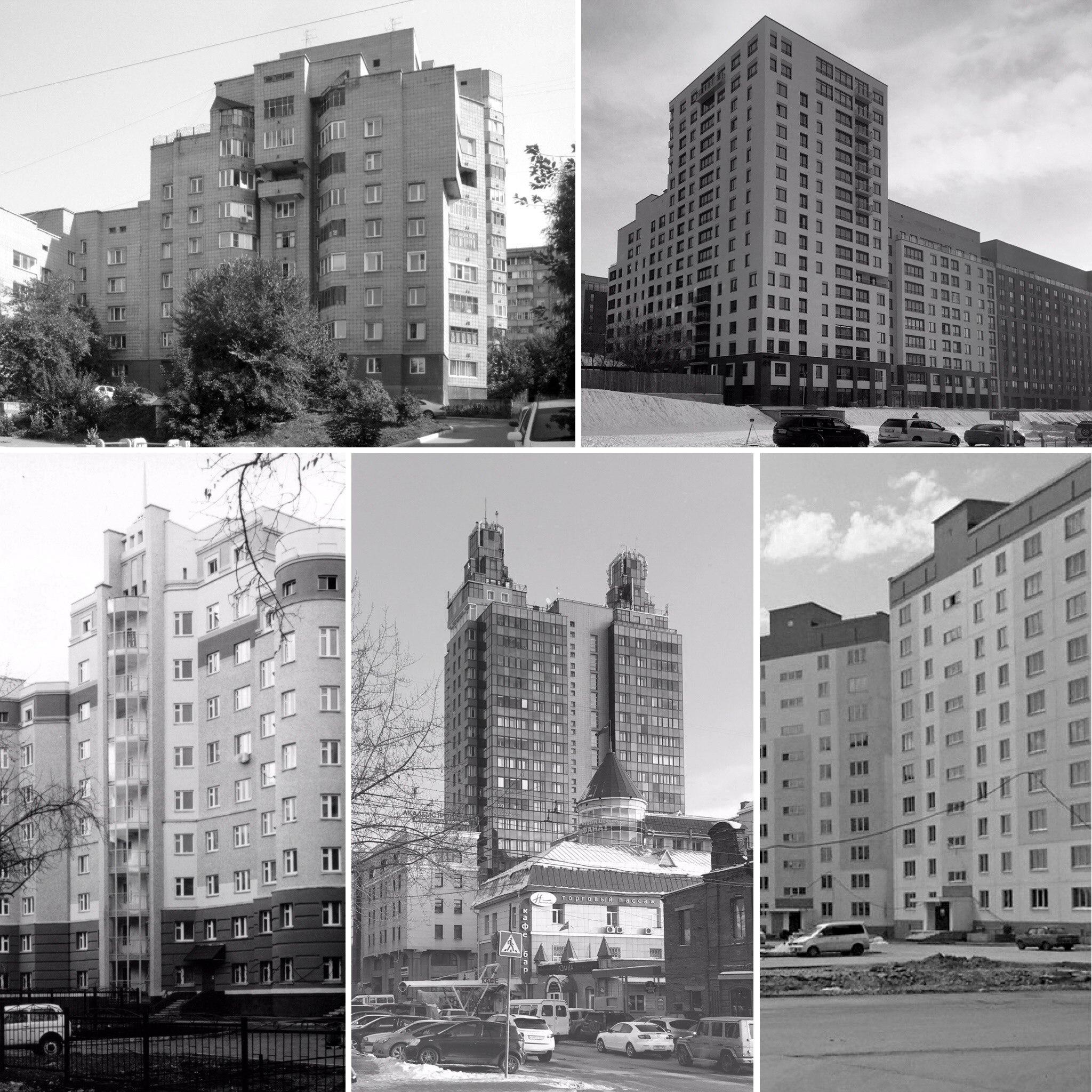 Статья про жилищное строительство