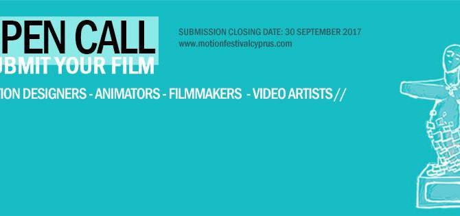 4th lnternationol Motion Festival, Cyprus