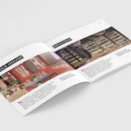 Adobe indesign private nicosia cyprus