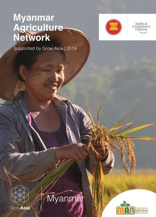 Myanmar Agriculture Network Brochure 2019