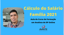 Cálculo do Salário Família 2021