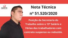 Posição da Secretaria do Trabalho sobre 13º Salário e Férias - Nota Técnica 51.520/2020