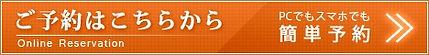 468x60_orange.jpg