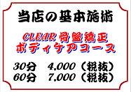 CB20190728.JPG