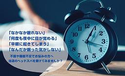 不眠01.jpg
