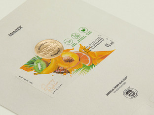Sorolla H+O FSC self-adhesive paper introduced in ivory