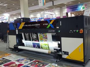 InkTec kicks off 2019 with three new Jetrix printers