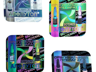 Holographic labels successfully prescribed in battle to foil counterfeiters