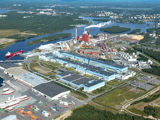Stora Enso evaluates development opportunities at its Oulu Mill in Finland