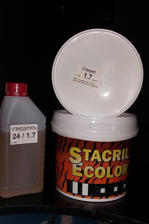 4кг/1,7 STACRIL ECOLOR  расход на ванну 1,7 24ч.отверждения