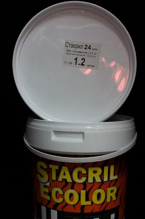 2,7/1,2 STACRIL ECOLOR расход на ванну 1,2 м 24ч. отверждения