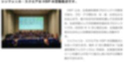 シンフォニカホームページ画像データ_ページ_1_画像_0022.jpg