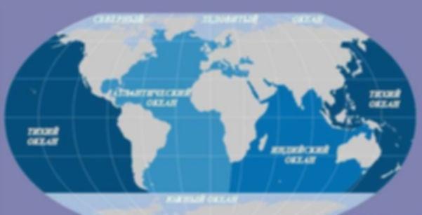 южный океан на карте.jpg