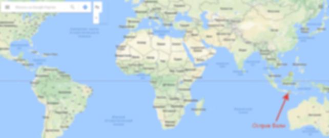 о. Бали на карте мира.png