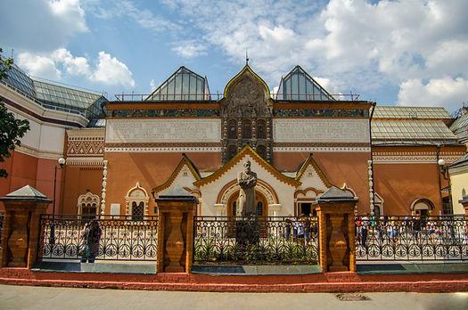 特列季亞科夫州立美術館
