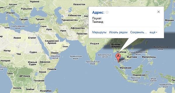 таиланд на карте мира.jpg