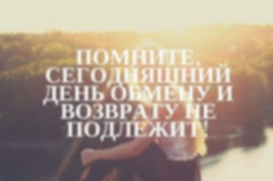 Жизнь.jpg
