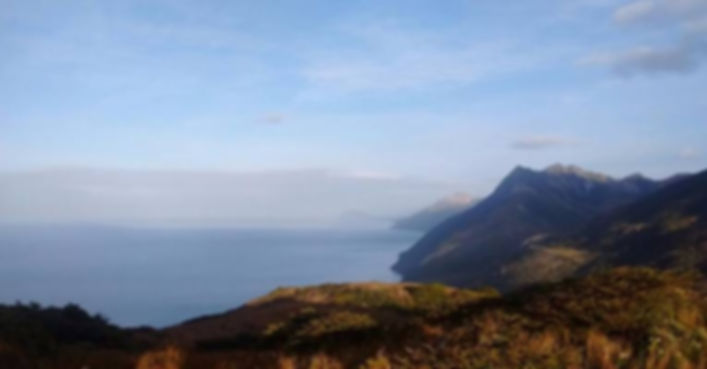 Мыс Фроуард (исп.Cabo Froward,.jpg