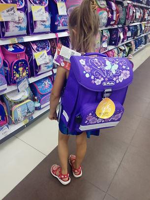рюкзак для первоклашки.jpg