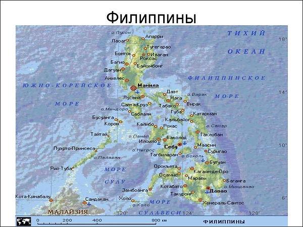 филиппинские острова.jpg