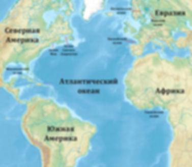 атлантический океан на карте.jpg