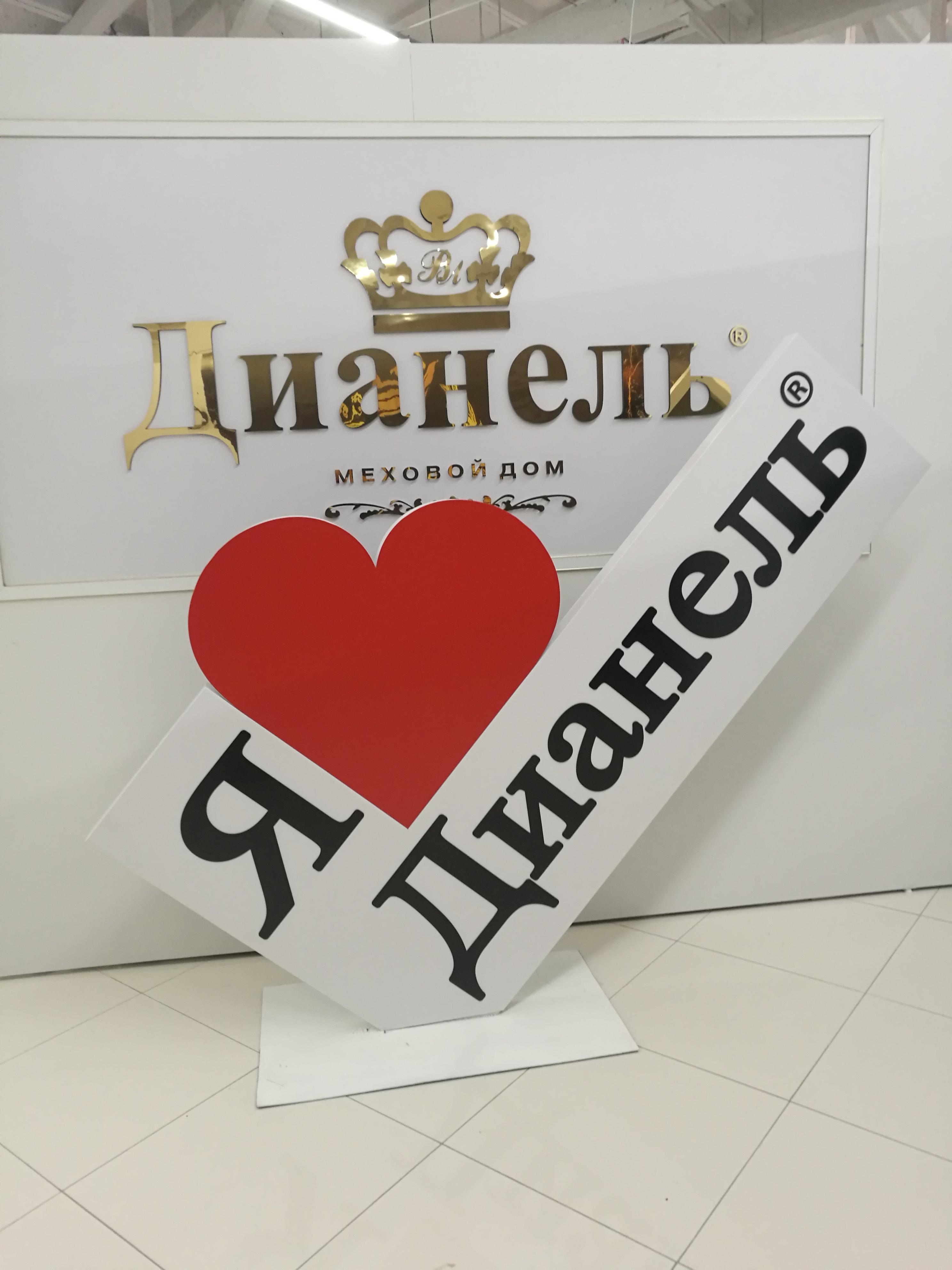 Выставка #МягкоеЗолотоРоссии