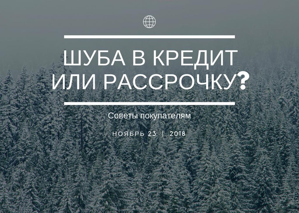 Арбитражный суд г москвы 115225 г москва ул большая тульская д 17