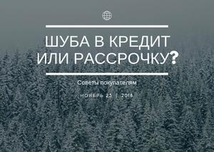 robotmoney ru займ