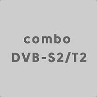 Купить combo DVB-S2/T2 ресивер в Молдове