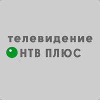 RESIVERMD - установка телевидения НТВ Плюс в Кагуле и на юге Молдовы