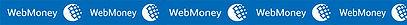 выгодные пополнение и вывод webmoney (wmz,wmr,wme) в Кагуле
