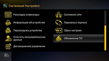 RESIVERMD - продажа приставок MAG в Молдове