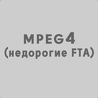 RESIVERMD - продажа недорогоих ресиверов MPEG4 в Молдове, купить HD (HDTV) ресивер в Молдове, купить спутниковый ресивер в Молдове