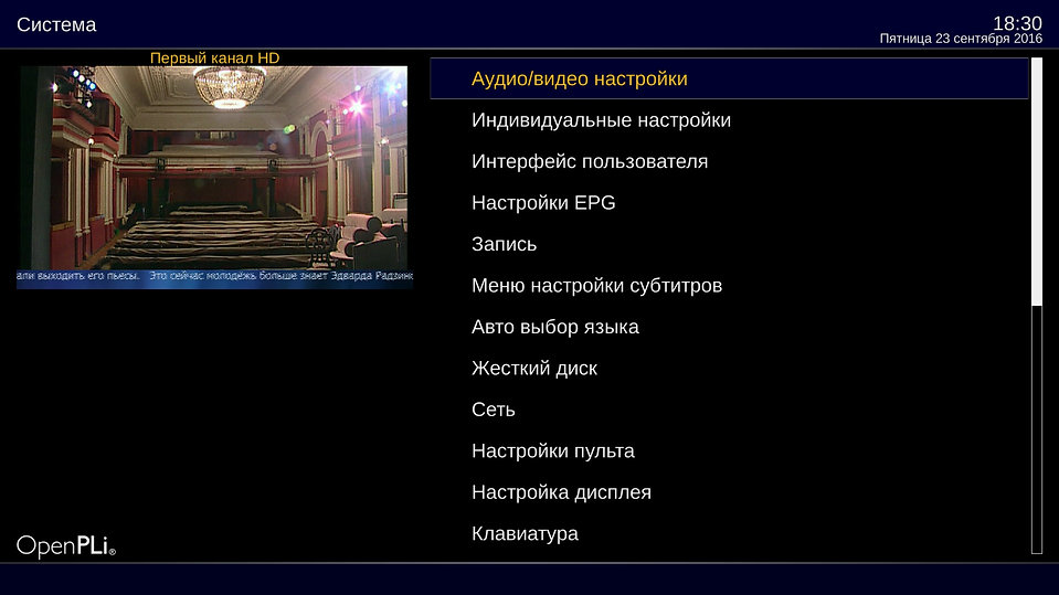 RESIVERMD - МЕНЮ НА РЕСИВЕРАХ С ENIGMA2