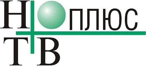 RESIVERMD - купить телевидение НТВ Плюс в Молдове
