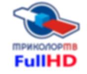 RESIVERMD - установка Триколор ТВ в молдове