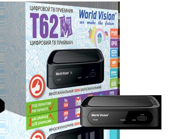 Цифровой эфирный ресивер DVB-T2/C World Vision T62M