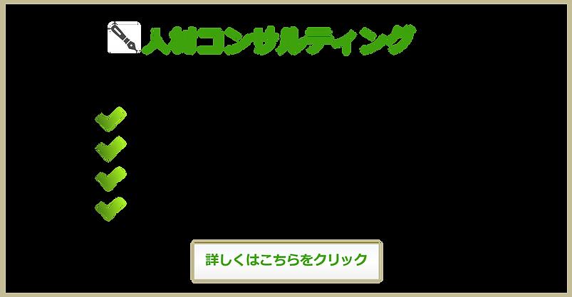 トップの画像1.3.png