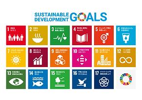 SDGs2020最新ロゴ.png