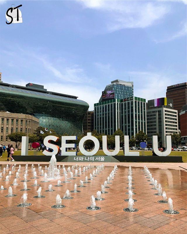 Dicas de Seoul | Roteiros Personalizados