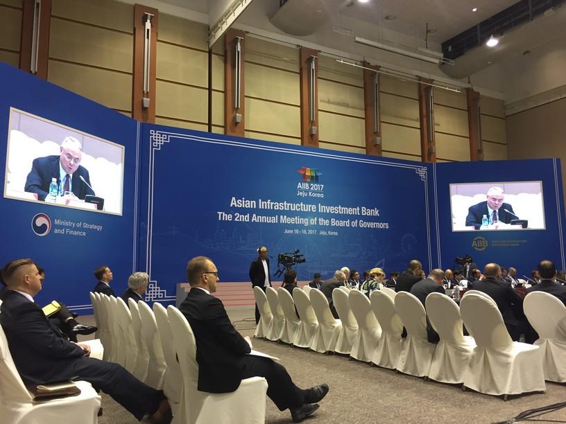 170617 AIIB Annial Meeting, Korea.jpg