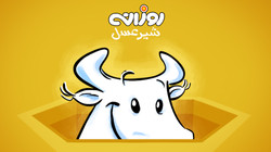 Rouzaneh Dairy