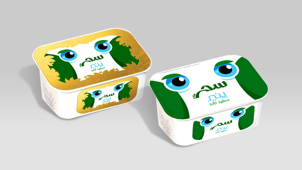 Sahar Dairy Logo  & Package design