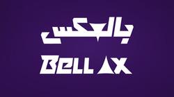 Bell Ax