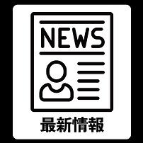 渋谷 卓球 レッスン 最新情報