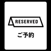 松平健太 渋谷 卓球レッスン 予約
