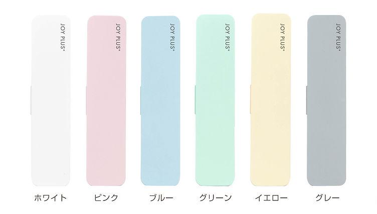 カラバリ6色.jpg